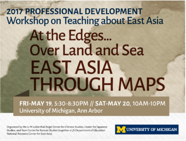 East Asia Workshop